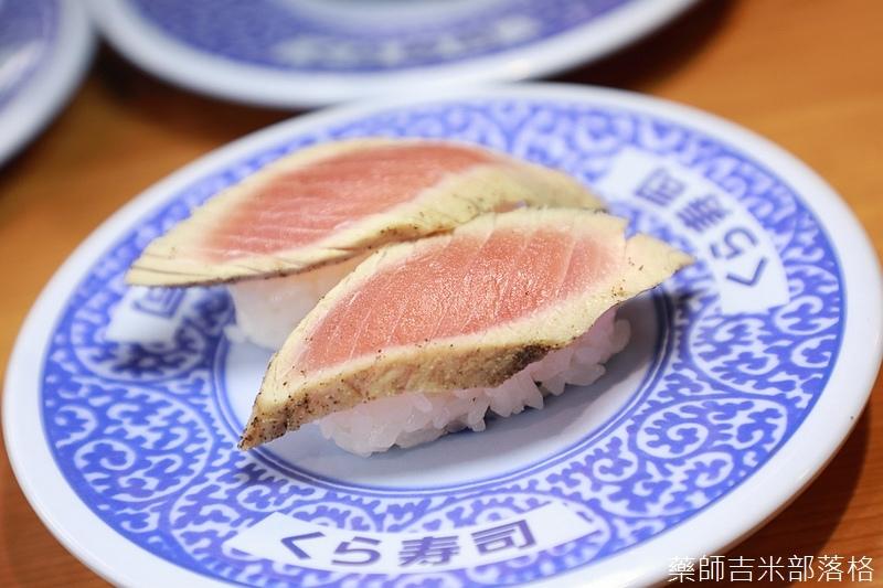 Kura_Sushi_127.jpg