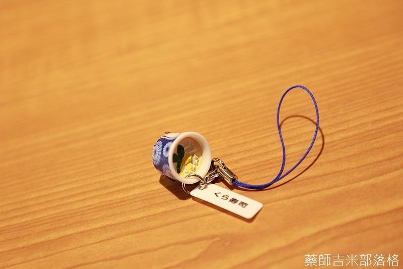 Kura_Sushi_169.jpg