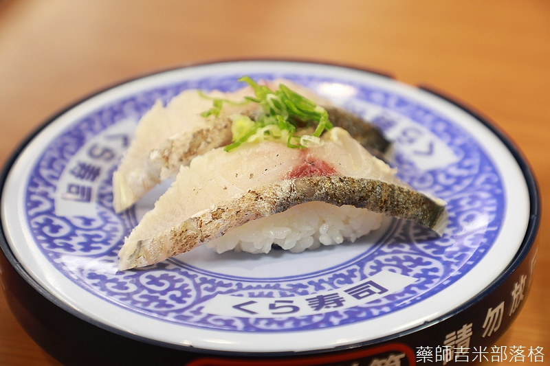 Kura_Sushi_237.jpg