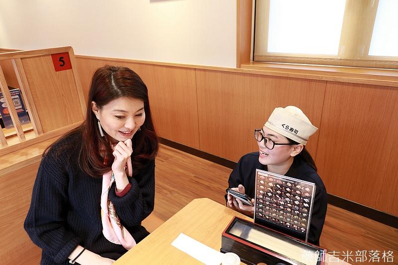 Kura_Sushi_265.jpg