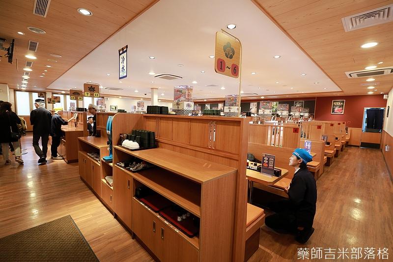 Kura_Sushi_269.jpg