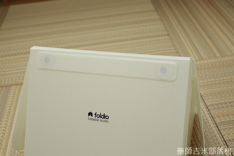 Foldio_040.jpg