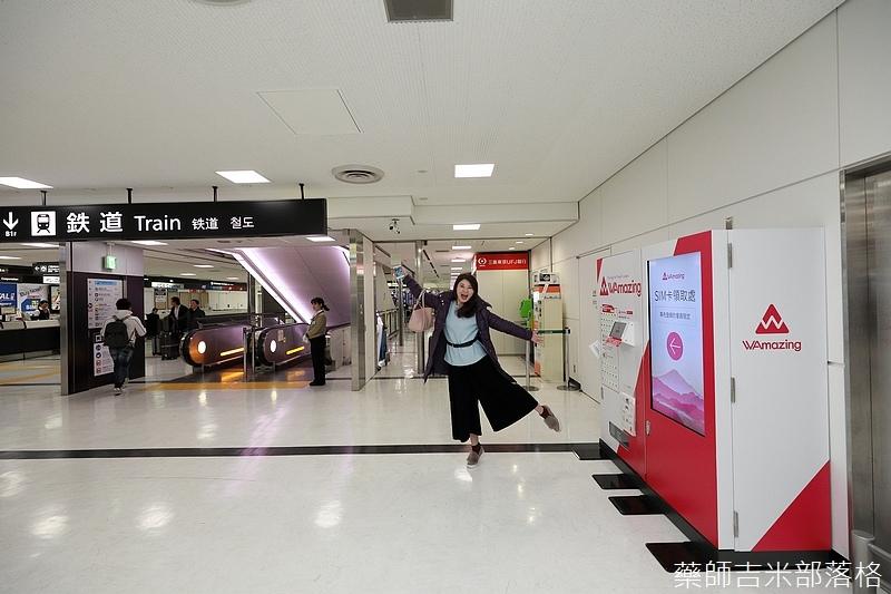 Narita_1702_0045.jpg