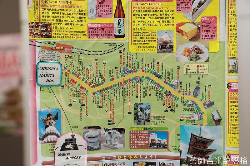 Narita_1702_0074.jpg