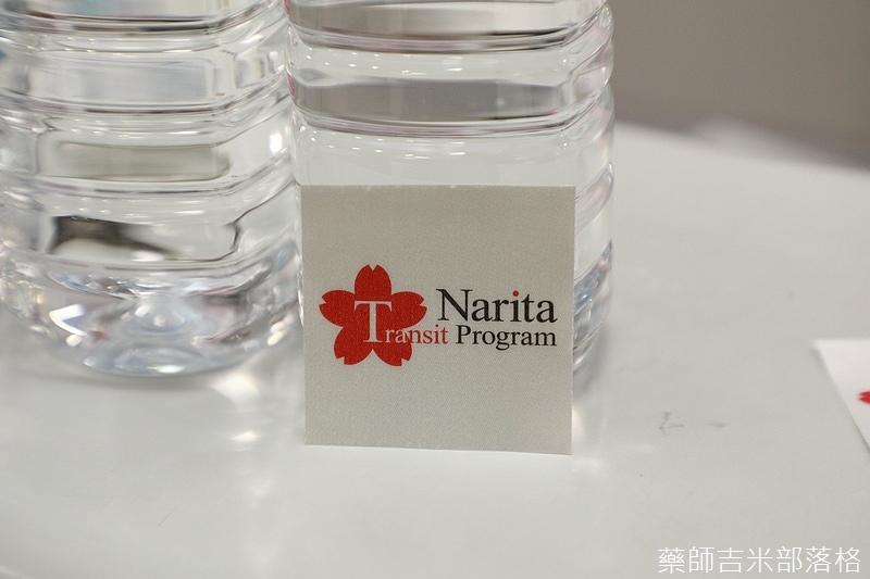 Narita_1702_0123.jpg