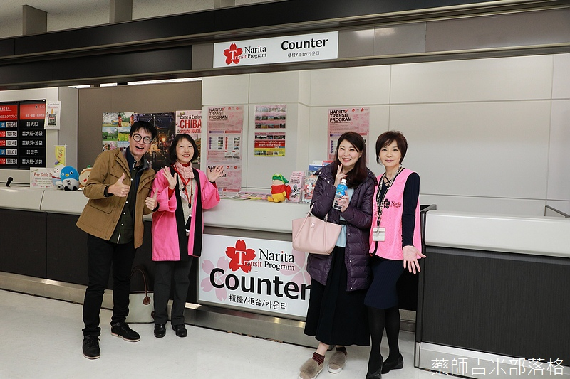 Narita_1702_0135.jpg