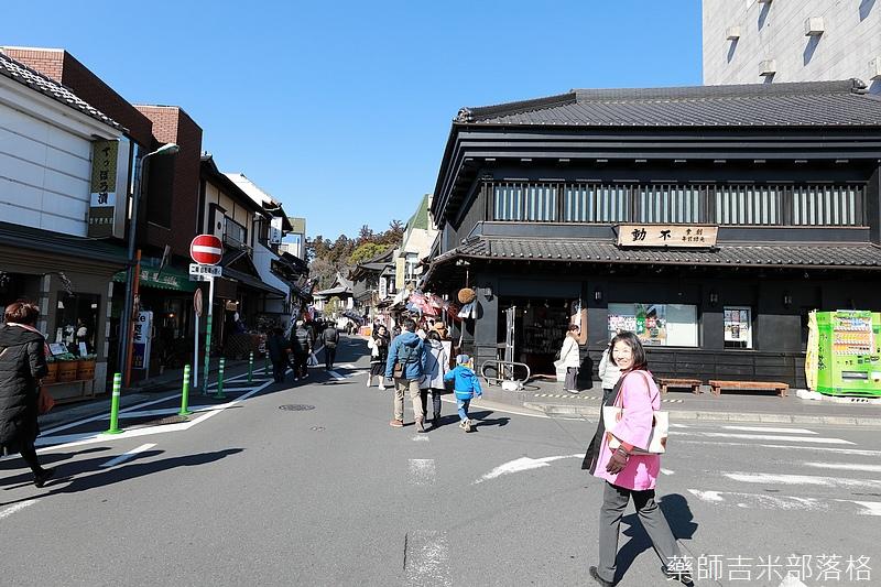 Narita_1702_0139.jpg