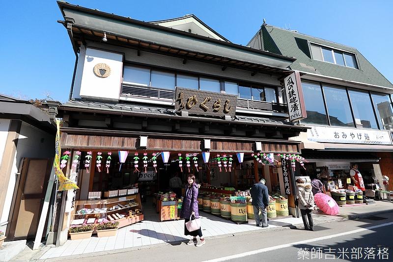 Narita_1702_0159.jpg
