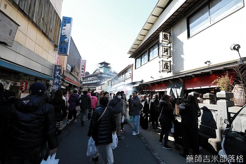 Narita_1702_0527.jpg