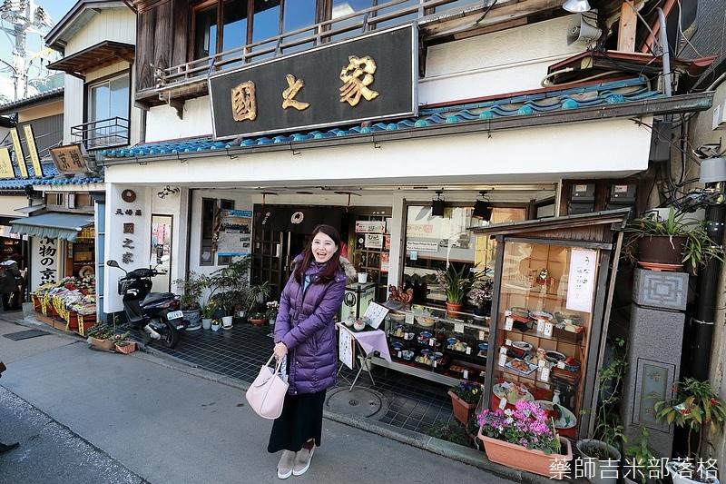 Narita_1702_0545.jpg
