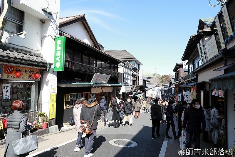 Narita_1702_0556.jpg