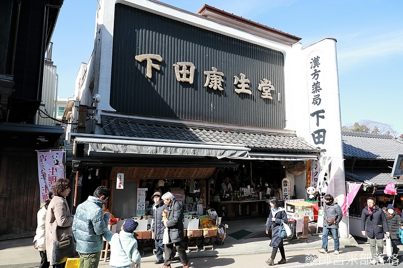 Narita_1702_0563.jpg