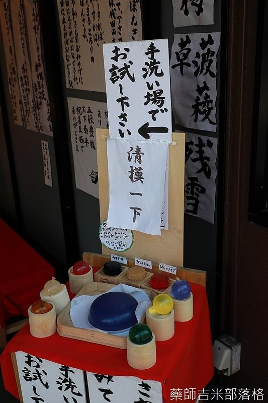 Narita_1702_0595.jpg