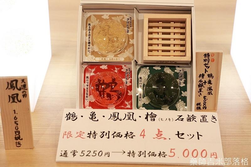 Narita_1702_0600.jpg