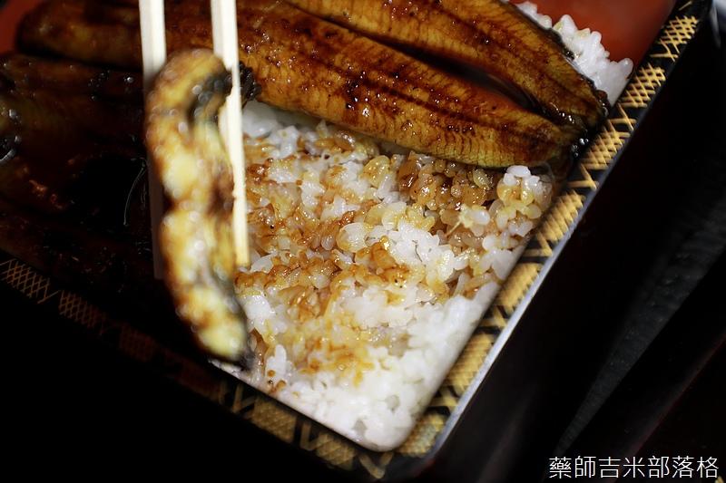 Narita_1702_0675.jpg