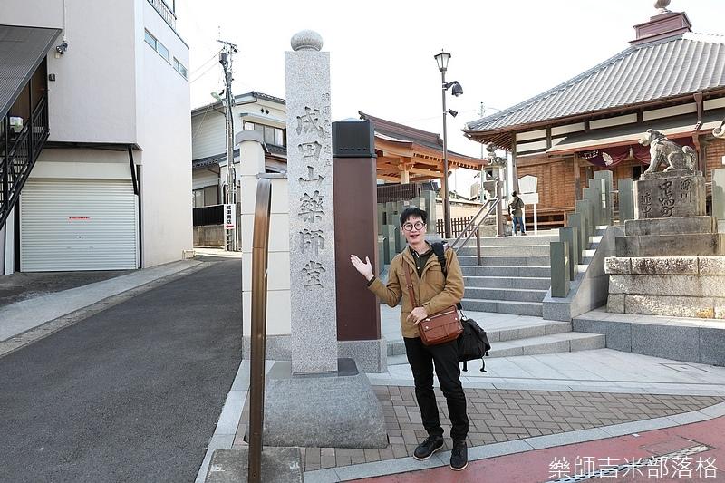Narita_1702_0707.jpg