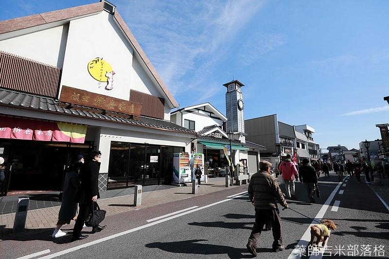 Narita_1702_0709.jpg