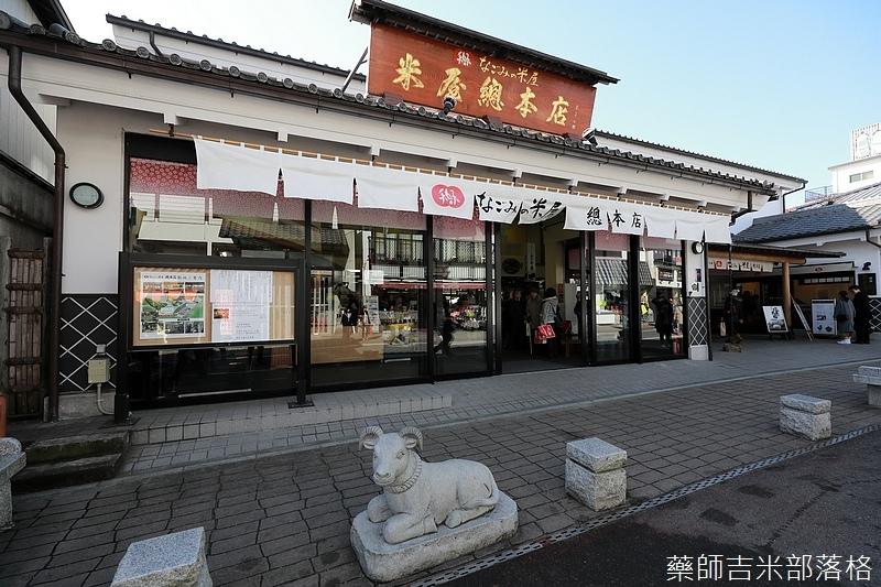 Narita_1702_0726.jpg