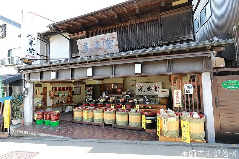 Narita_1702_0732.jpg