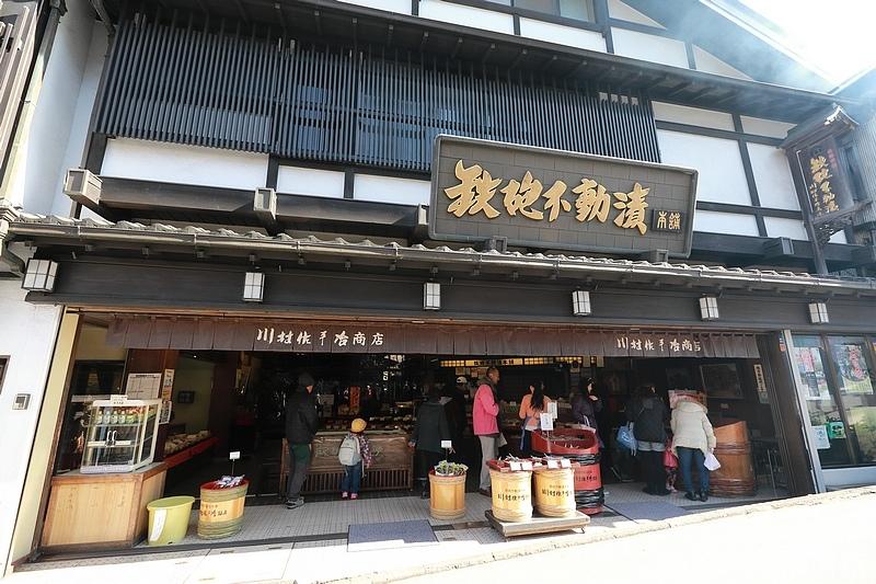 Narita_1702_0742.jpg
