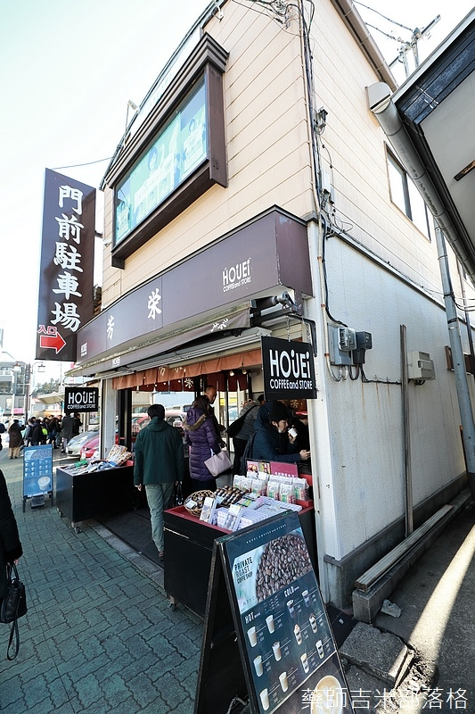 Narita_1702_0784.jpg