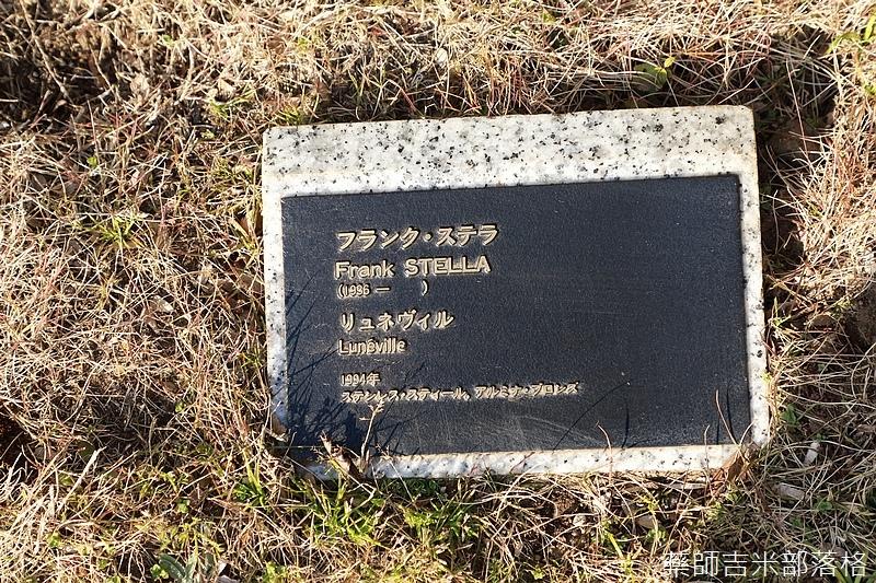 Narita_1702_0915.jpg