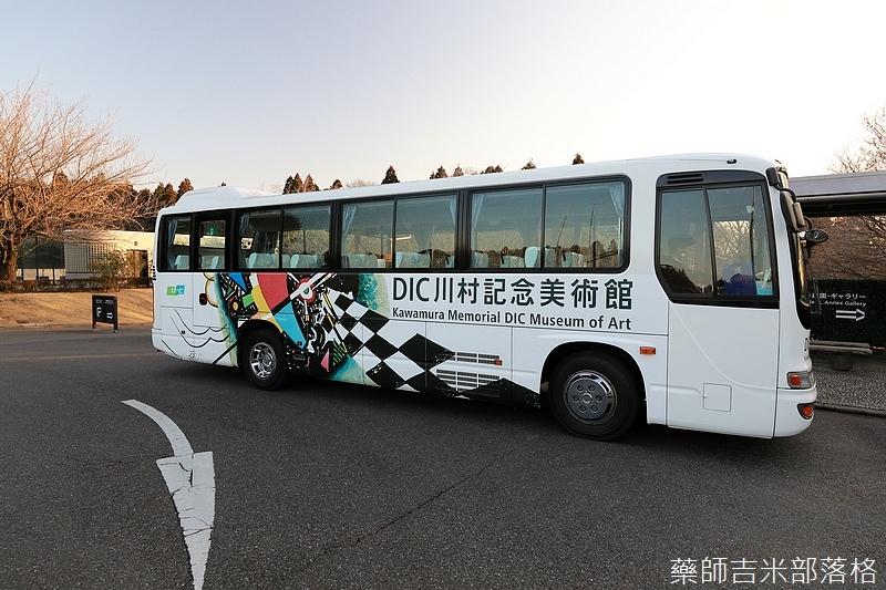 Narita_1702_0991.jpg