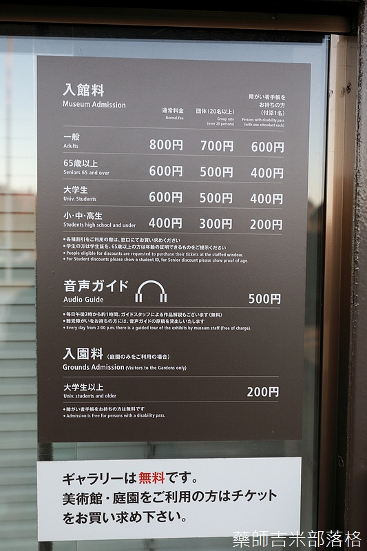 Narita_1702_0992.jpg