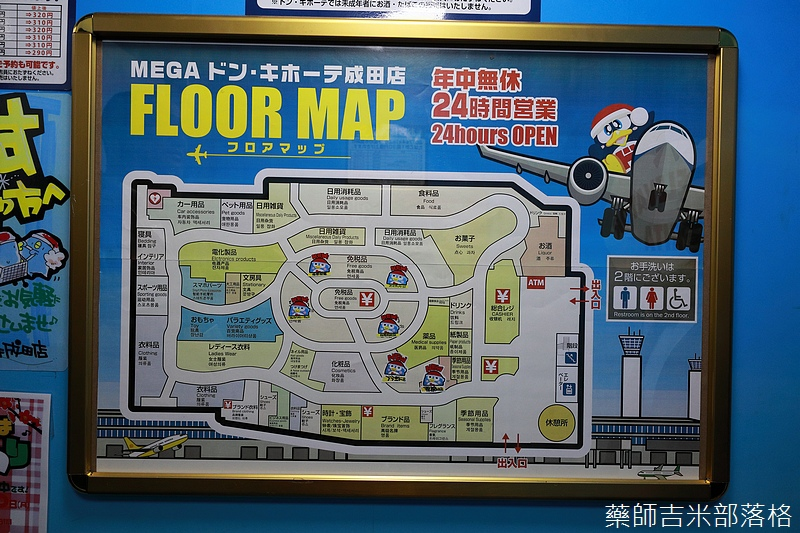 Narita_1702_0994.jpg