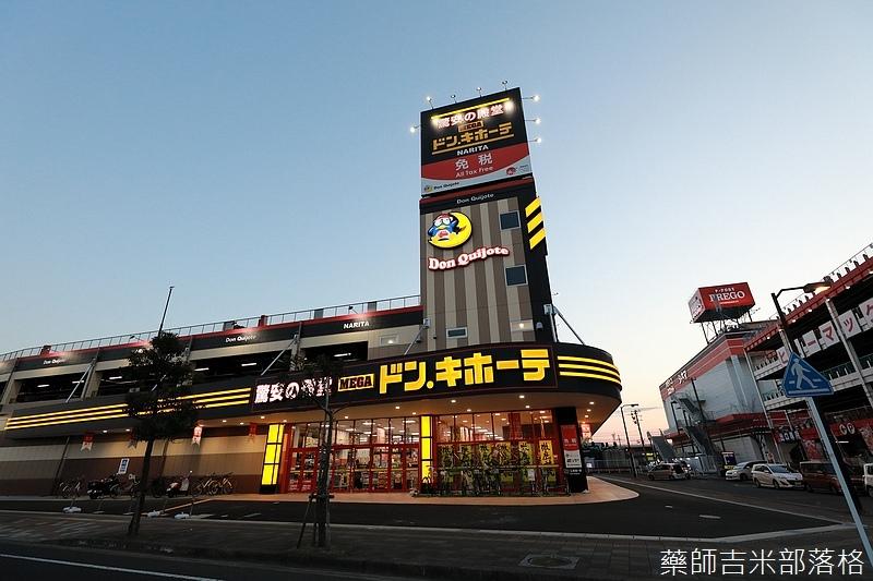 Narita_1702_0997.jpg