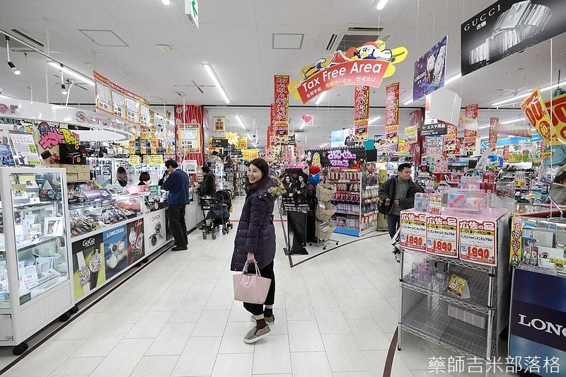 Narita_1702_1014.jpg