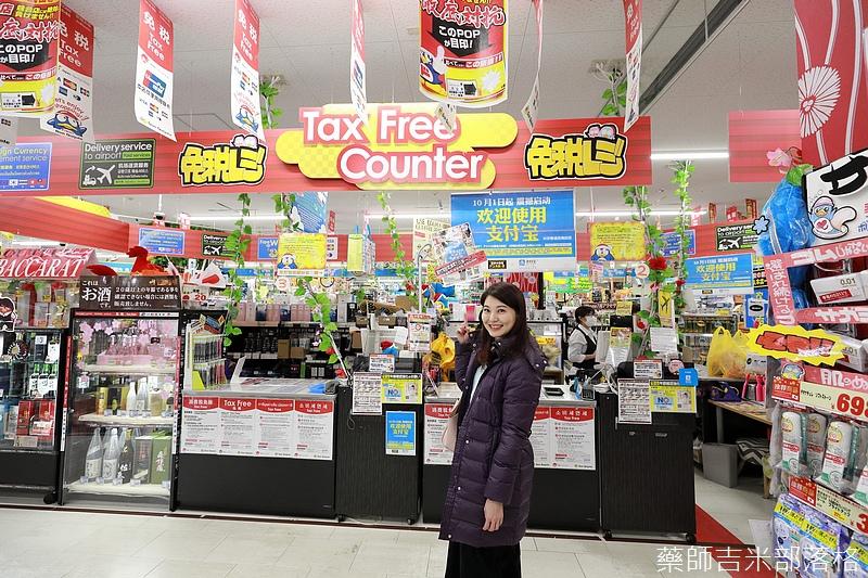 Narita_1702_1021.jpg