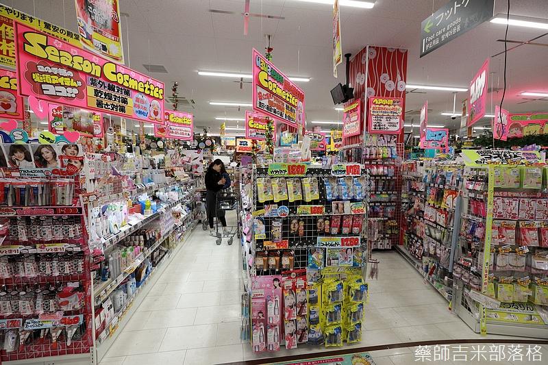 Narita_1702_1025.jpg