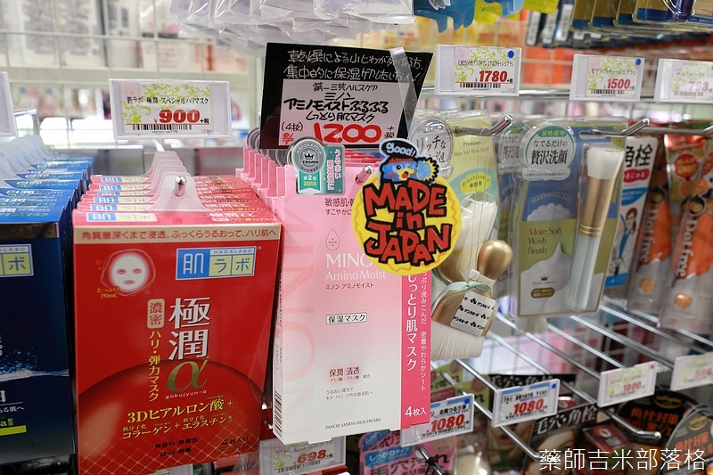 Narita_1702_1029.jpg