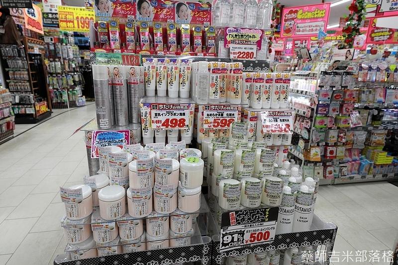 Narita_1702_1030.jpg