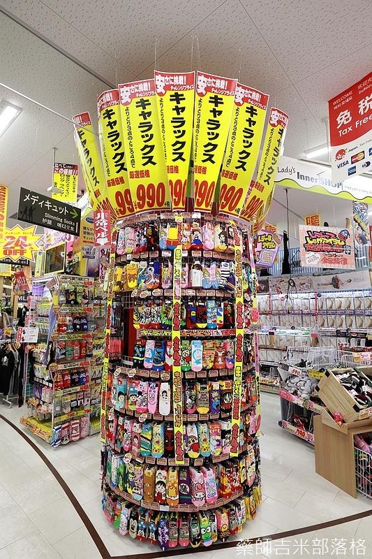 Narita_1702_1033.jpg