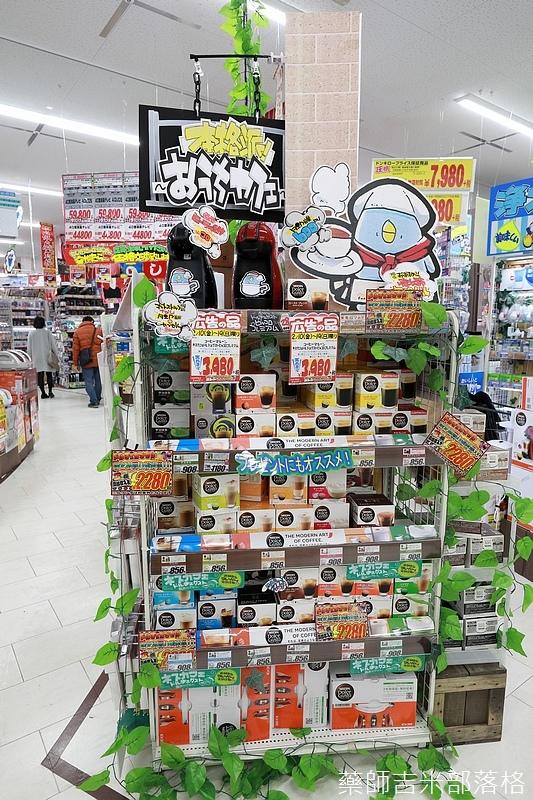 Narita_1702_1065.jpg