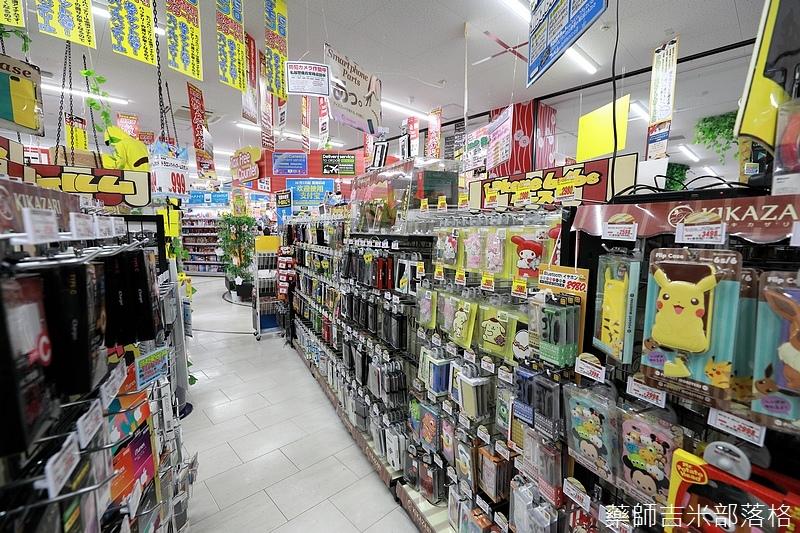 Narita_1702_1088.jpg