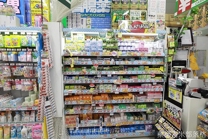 Narita_1702_1096.jpg