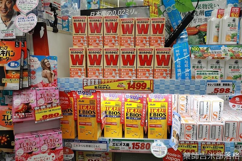 Narita_1702_1097.jpg