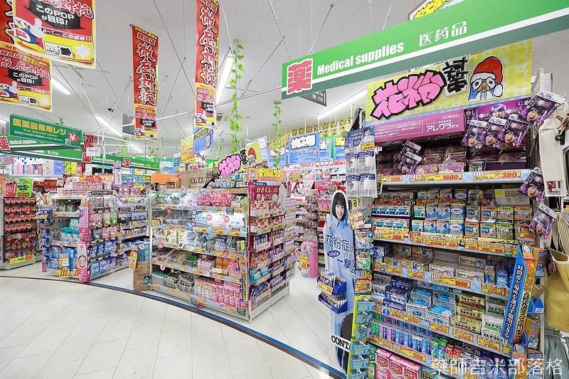 Narita_1702_1103.jpg