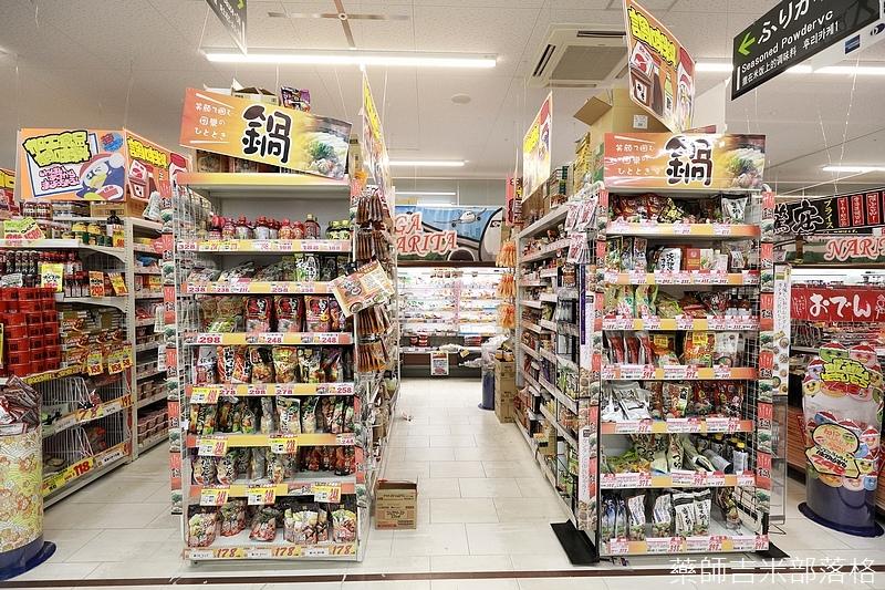 Narita_1702_1113.jpg