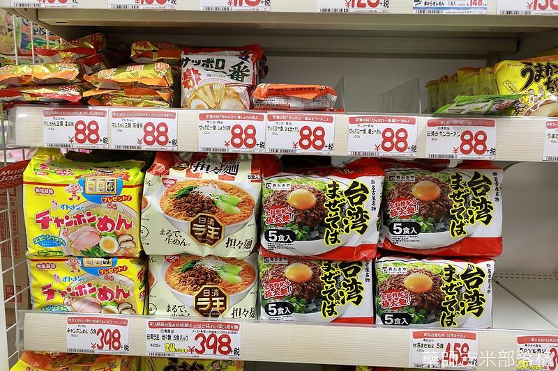 Narita_1702_1118.jpg