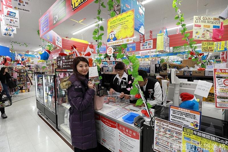 Narita_1702_1148.jpg
