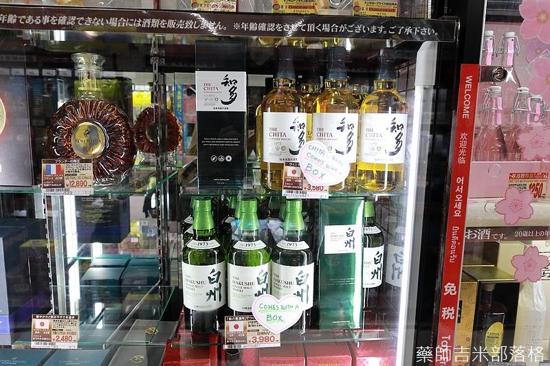Narita_1702_1149.jpg