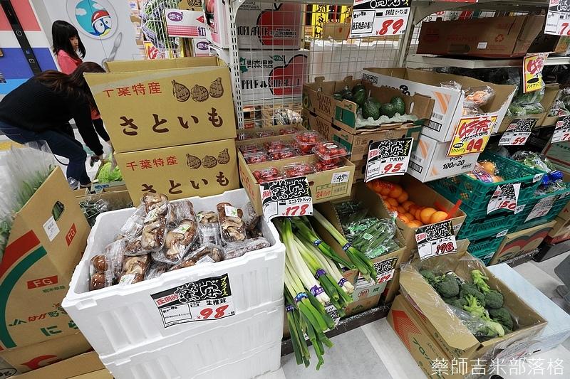 Narita_1702_1166.jpg