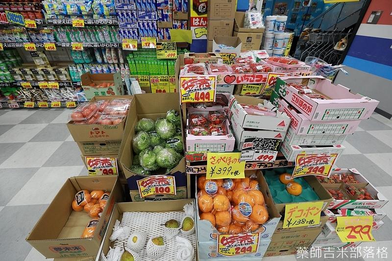 Narita_1702_1174.jpg