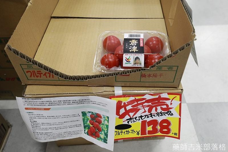 Narita_1702_1176.jpg