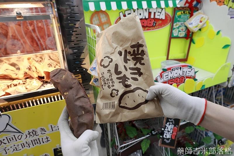 Narita_1702_1183.jpg