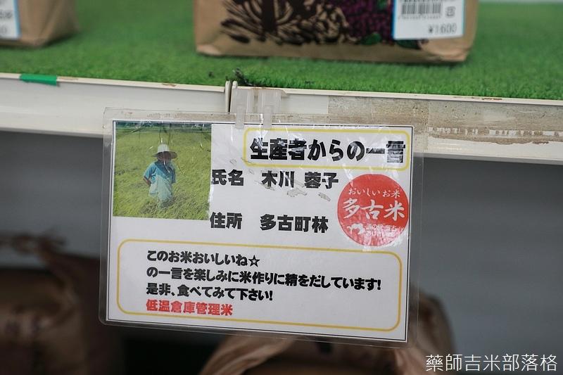 Narita_1702_1365.jpg